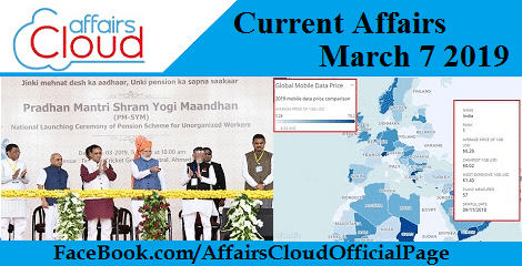 Current Affairs March 7 2019