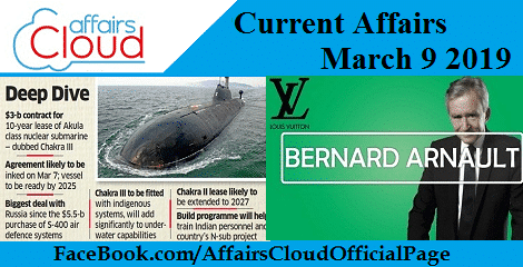 Current Affairs March 9 2019