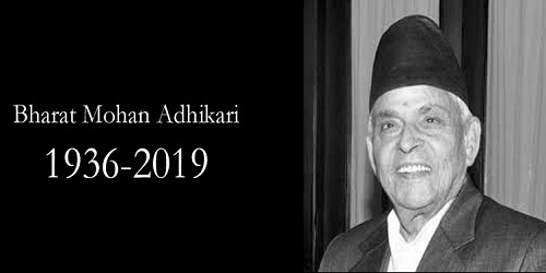 Deputy Prime Minister of Nepal Bharat Mohan Adhikari dies