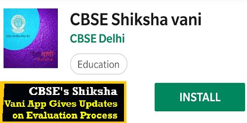 Google-Play-Store-Shiksha-Vani-1