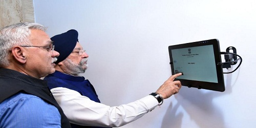 Hardeep Puri launched the Indian Urban Observatory and Video wall at New Delhi