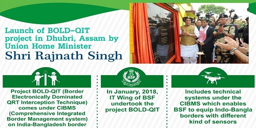Home Minister Rajnath Singh inaugurates BOLD-QIT project in Assam
