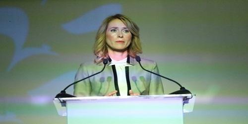Kaja Kallas appointed as the first female prime minister of Estonia