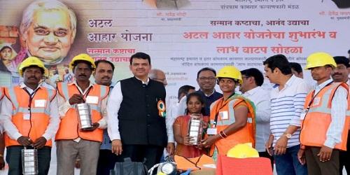 Maharashtra government launches 'Atal Aahar Yojna'