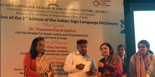 Thaawarchand Gehlot launched 2nd edition of Indian Sign Language Dictionary