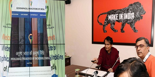 Tutorial Video on IPR and GI Website launched by Suresh Prabhu