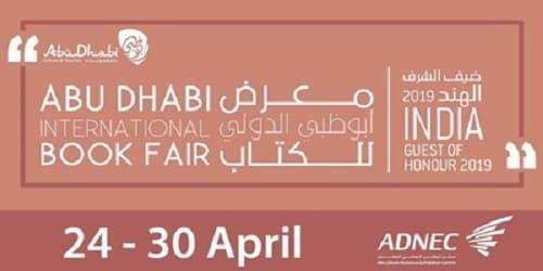 29th Abu Dhabi International Book Fair