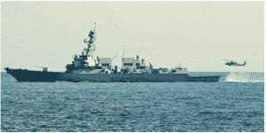 Anti-Submarine Warfare drill