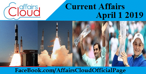 Current Affairs April 1 2019
