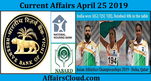 Current Affairs Today April 25 2019