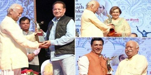 Deenanath Mangeshkar Award 2019