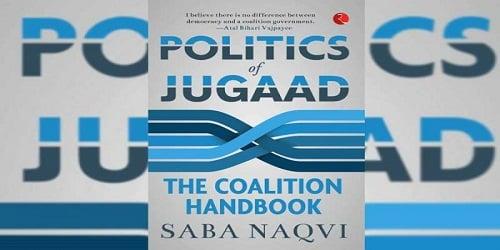 Politics of Jugaad The Coalition Handbook