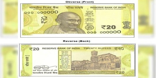 new Rs 20 denomination banknote