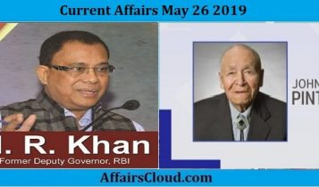Current Affairs May 26 2019