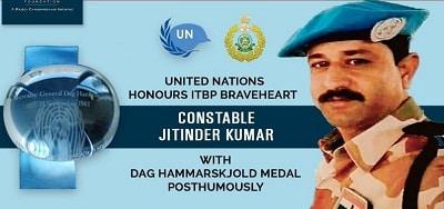 Hammarskjold Medal