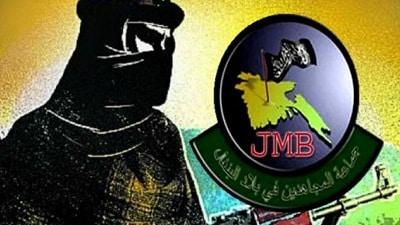 Jamaat-ul-Mujahideen