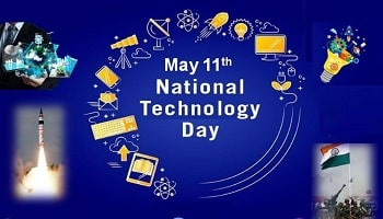 National Technology Day 2019