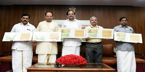 Postage Stamp to commemorate 750th Birth Anniversary of Sri Vedanta Desika