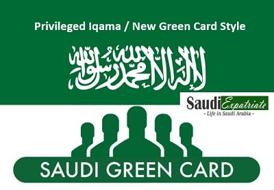 Privileged Iqama
