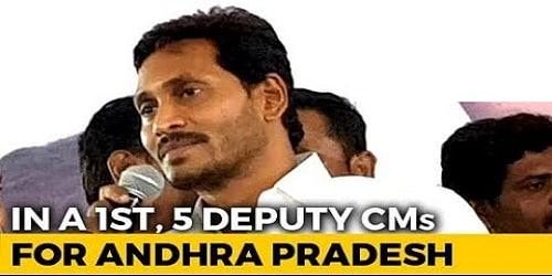 Andhra Pradesh CM appoints 5 Deputy CMs
