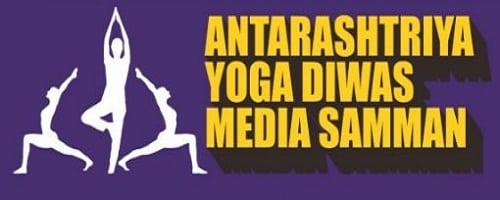 Antarashtriya Yoga Diwas Media Samman