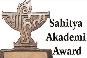 Bal Sahitya Puraskar & Yuva Puraskar 2019