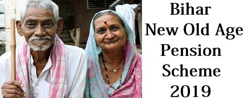 Bihar approved old age pension scheme