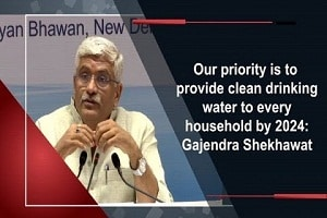 Clean Drinking water to all by 2024