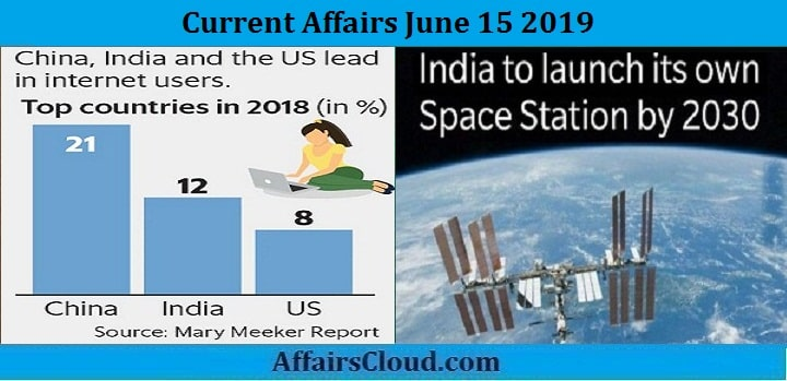 Current Affairs June 15 2019