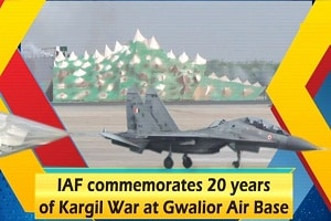 IAF commemorates 20 years of Kargil war