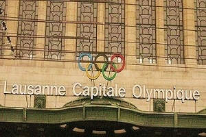 IOC new headquarters