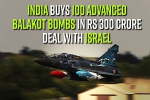 India signed Rs 300-crore deal with Israel