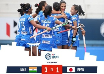 Indian women's hockey team won FIH Series