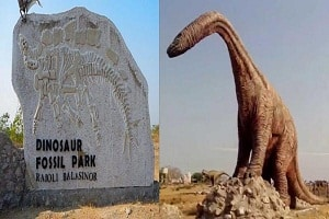 India's first Dinosaur Museum