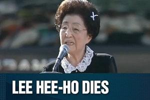 Lee Hee-ho passes away