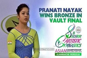 Pranati Nayak