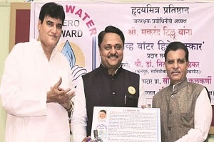 Save Water Hero Award