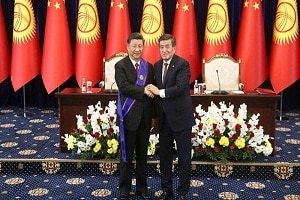 Xi Jinping Awarded Kyrgyzstan's Highest Honour
