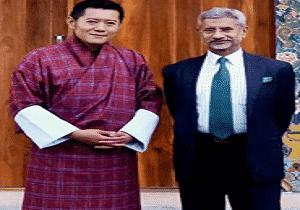 S. Jaishankar visit to Bhutan