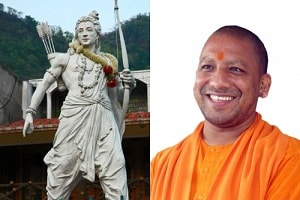 251-metre-tall statue of Lord Ram in Ayodhya