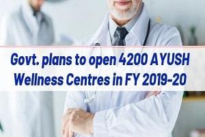 AYUSH wellness centres