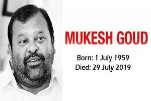 Andra Pradesh minister Mukesh Goud