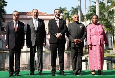 BRICS Foreign Ministers Meeting 2019