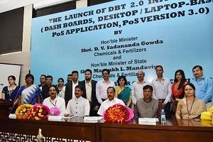 DBT 2.0 of Fertilizer Subsidy