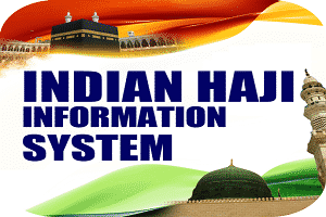 Indian Haj Information System