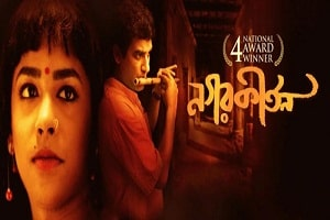 Kaushik Ganguly's Bengali film Nagarkirtan