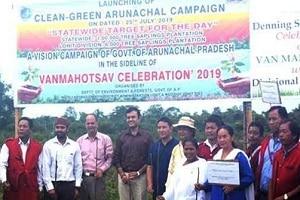 Nationwide tree plantation programme