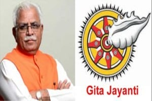 Nepal invited as Gita Jayanti Mahotsav 2019 partner