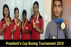 President's Cup Boxing Tournament 2019