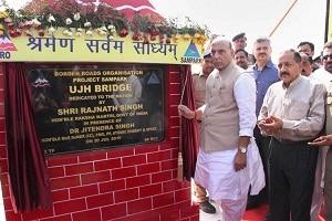 Ujh Bridge inaugurated by Rajnath Singh